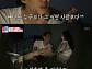우블리·강경준 효과? '동상이몽2', 12주 연속 동시간대 1위