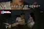 """'동상이몽2' 강경준‧장신영, 눈물의 프로포즈…""""힘들었지만 포기하기엔 너무 사랑해"""""""