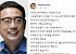 """변희재 """"이명박이 4억을 밀어줬다고?… 노컷뉴스·JTBC·손석희 등 고소할 것"""""""