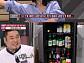 '냉장고를 부탁해' 김완선, 술 가득한 음료수 냉장고 공개