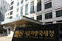 국세청, 보람상조 등 민생침해 탈세혐의자 163명 '고강도' 세무조사 착수
