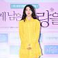 [BZ포토] 권소현, '미모에 꽃이 활짝'