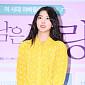 [BZ포토] 권소현, '수수하게 예쁨'