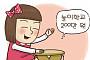 """[온라인 와글와글] 유아 놀이학원, 월 200만 원 '훌쩍'…""""이렇게 조기교육 시켜야 해?"""""""