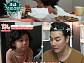 """'엄마는 연예인' 한혜연, 6살 하진이와의 육아 시작 """"조금 못생겼어"""""""