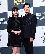 고아라-송승헌, '올블랙 커플'