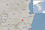 경북 경주서 규모 2.5 지진 발생…기상청