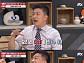 """'냉장고를 부탁해' 김생민 """"아내 절약, 나보다 한 수 위"""""""