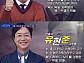'알쓸신잡2' 선공개…뇌인지 과학자 장동선ㆍ건축가 유현준 활약 예고