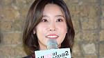"""[BZ포토] '에디킴 공개 연애' 걸스데이 소진, """"아빠들 반응에 공감 돼"""""""