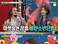 """'비디오스타' 김하늘 """"방탄소년단 랩몬스터 덕에 행복했다"""""""