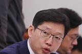 """[2017 국감] 김경수 """"강남훈 홈앤쇼핑 대표, 국회 위증죄로 고발 조치해달라"""""""