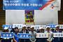 [포토] 박근태 CJ대한통운 사장, 한국 선수들 우승 기원