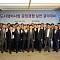 25개 건설사 도시정비사업 공정경쟁 실천 결의대회 개최