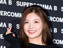 김유정, 깜찍한 하트