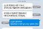 [니톡내톡] 조덕제 '성추행 남배우' 혐의...