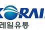 [2017 국감] 부산역 '삼진어묵' 매장 임대료 연 37억, '뉴욕 5번가' 보다 비싸