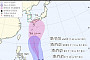 제21호 태풍 '란', 일본 향해 북상…한반도 영향 끼칠까?