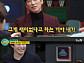 """'인생술집' 남궁민, 김희철 MSG개그 지적 """"그게 재미없다고 하는 거야"""""""