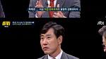 """'썰전' 바른정당 하태경 의원, """"다음 총선.. 한국당 해산시켜야"""""""
