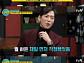 '인생술집' 남궁민, '미녀공심이' 호흡 맞춘 걸스데이 민아 '칭찬'