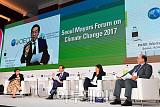 [포토] 글로벌기후에너지 시장서약이행 선언식 패널토론
