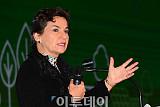 [포토] 개회사하는 크리스티아나 피게레스 부의장