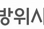 [2017 국감] 방위사업청 'K5방독면' 사업, 특정 방산업체 독점 생산…유착 의혹
