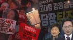'그것이 알고싶다' 몸통은 응답하라-방송 장악-언론인 사찰 실체