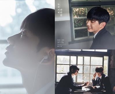 안형섭X이의웅, 교복 콘셉트 포토 공개…데뷔 초읽기 본격 돌입