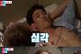 '동상이몽 시즌2' 예고…장신영♥강경준, 건강검진 후 의료진 심각한 표정 '무슨 일?'