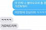 """'에픽하이' 타블로, '방탄소년단' 슈가에 댄스 교육 요청…""""불타오르네 알려주라"""""""