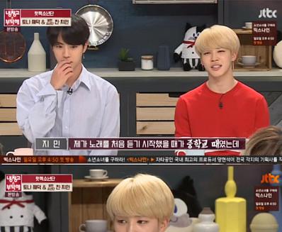 """'냉장고를 부탁해' 방탄소년단 지민 """"데뷔곡, H.O.T-젝키 영향 받아"""""""