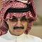 """사우디 왕자도 비트코인에 쓴소리…""""또다른 엔론 사기 사건"""""""