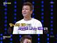 """'1대100' 김승현 """"딸 수빈, '살림남2' 출연하며 경제적 도움"""""""