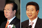 '전자정부 빛낸 인물'에 故 김대중·노무현 전 대통령