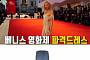 톱모델 수주, tvN 'TAXI'서 베니스 국제 영화제 후일담 공개