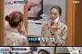 '비행소녀' 이태임 민낯 공개, '얼굴 다리미' 효과는?…'만렙' 게임광 면모도 눈길