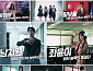 [BZ초점] '마녀의 법정'·'매드독' 가고 '저글러스'·'흑기사' 온다