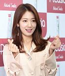 박신혜, 사랑스러운 하트