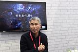 """[지스타2017] 장현국 위메이드 대표 """"이카루스M·미르 모바일로 中서 영광 되찾을 것"""""""