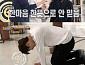 """'마스터키' 옹성우, 강다니엘-김종현 앞에 굴욕 """"천사인데 믿어줘"""" 웃음"""