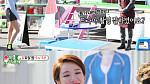 """'미우새' 토니안, 고준희 만나 설렘 폭발 """"촬영 잘 하셨어요?"""""""