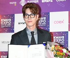 홍종현, '한류엑스포 홍보대사 됐어요'