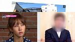 """'한밤' 손태영 대표 재판 현장, 김정민 인터뷰 공개 """"성숙한 사람돼 돌아갈 것"""""""