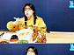 남지현, 수목드라마 '이판사판' 동하ㆍ박은빈과의 인연 전해