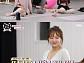 '발레교습소 백조클럽' 오윤아ㆍ김성은ㆍ왕지원, 성소 따라 우주소녀 안무 연습