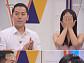 """'불후의명곡' 김용진 """"백상예술대상 초대, 무대공포증 심해 거절"""""""