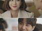 '20세기 소년소녀' 한예슬♥김지석, 21세기에 이뤄진 사랑…결혼 약속(종합)