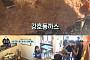 '강식당' 메뉴 공개, 거대한 '강호동까스'·특별한 '오므라이스'…엄청난 양과 맛에 두번 놀랐다!